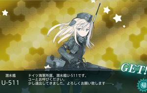 ~ドイツ海軍所属、潜水艦U-511です。ユーとお呼びください。少し遠出してきました。よろしくお願い致します……。~U-511さんが来てくれました。