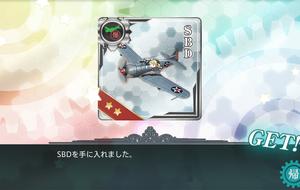 ~あたし…白露型駆逐艦……その八番艦。山風。いいよ……。別に。~山風さんが来てくれました。