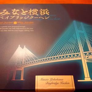 神奈川県から対面鑑定にお越しいただきました!