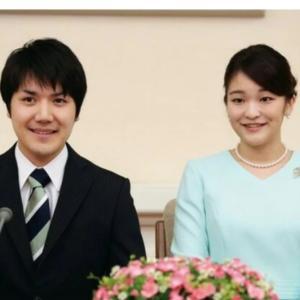 """小室圭さん&眞子様~相性~ 畢宿は""""タフで生き抜く力""""があります。"""