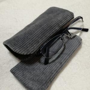 リメイクの合間に夫のメガネケース