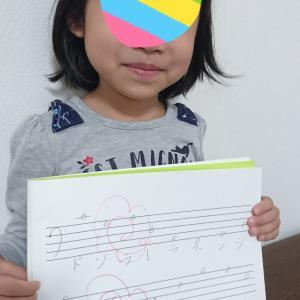 小1さん、音符読めるようになりました