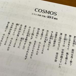 合唱コンクールの伴奏に初チャレンジ