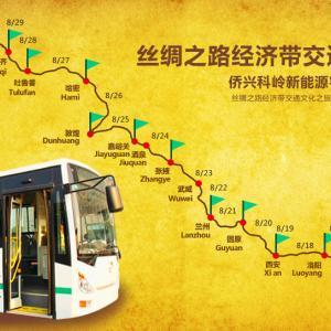中国のバス運転手