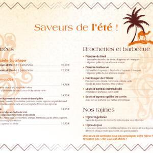 モロッコのレストラン
