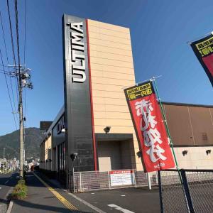 ■ウルティマのお店詳細/広島県広島市のパチンコ店