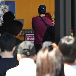 広島の自粛解除とパチンコ店の営業再開メドは?