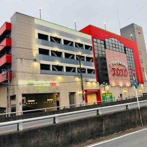 [20日への下見・予想編]トーヨー中央店8月10日・0が付く日データ
