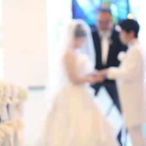 ブログ再スタート 結婚を期に。
