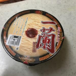 一蘭のカップラーメン食べてみた