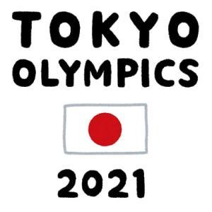 東京2020、観劇好きの開幕式の感想