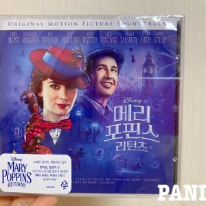 ミュージカル俳優さんが多数参加!「メリー・ポピンズリターンズ」韓国語吹替え版CD