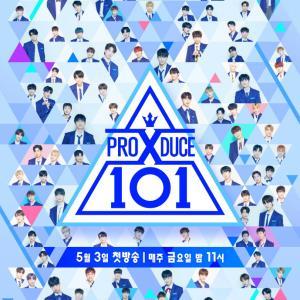 結局はまった「プロデュースX101」