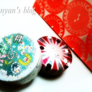 [ビューティー]MADE IN JAPANの保湿クリームSTEAMCREAM缶をゲット