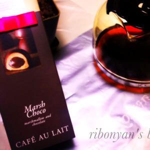 [スイーツ]石村萬盛堂Marsh Choco Cafe au Laitの美味しさにびっくり