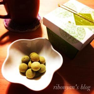 [スイーツ]箔一の金沢箔菓子抹茶チョコボーロを食べました♪