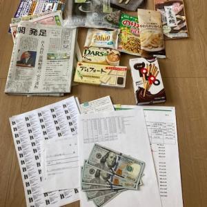 桑波田さんからの手紙と国際郵便再開!