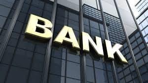 銀行終活へ