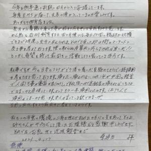 桑波田さんから3月活動報告届く!