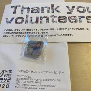 オリパラ、ボランティア感謝バッチ!
