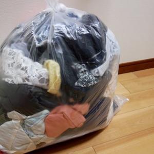 着ていない服を捨てたい。でも、捨てるのはむずかしい。そんなときはこう考えてみる(その1)
