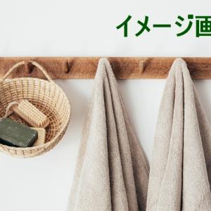 タオルの代わりに身体を拭くのに使っているもの~質問の回答。