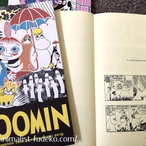 昔の漫画を捨てたほうがいいのか? 迷ったときの決め方。