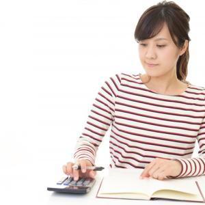 クレジットカードの借金を返して、お金に振り回される人生から抜け出す。