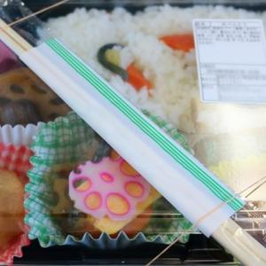 コンビニでもらったスプーンや箸、今すぐ捨てましょう~取っておきがちだけど捨てたほうがいいもの(その2)
