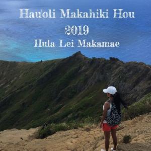 Hau'oli Makahiki Hou ! @2019