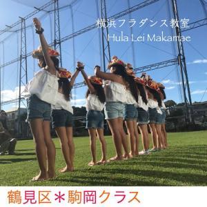 【鶴見区】駒岡地区センターまつりに出演します!
