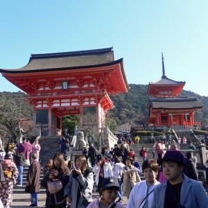 京都散歩:今年最後は清水寺!
