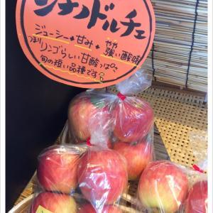 地元産のりんご「シナノドルチェ」入荷しました!