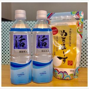 熱中症対策の水分補給に「活」の水+「ぬちまーす」!