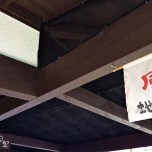 社乃風の軒下に「防鳥ネット」が取り付けられました