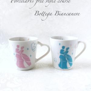 【フリーコース】ご主人とお揃いで♡限定白磁でプリンセスマグカップ