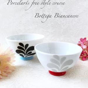 【フリーコース】素敵な贈り物 結婚のお祝いに夫婦茶碗