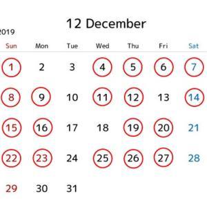【お知らせ】12月レッスンスケジュール