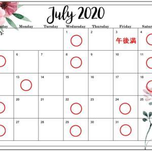 【お知らせ】更新☆7月レッスンスケジュール