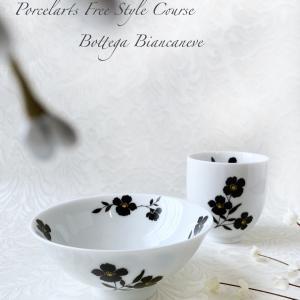 【フリーコース】お茶碗と湯飲みの大人なセット