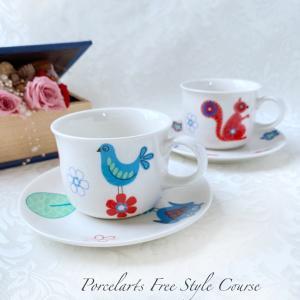 【フリーコース】欧米風がかわいいカップ&ソーサー