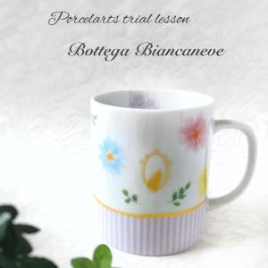 【体験レッスン】優しい雰囲気のマグカップ