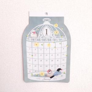 毎年恒例♥セリアの小鳥カレンダー
