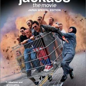最強のバカ映画