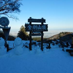 初雪を求めて・・・ カトラ谷経由で金剛山