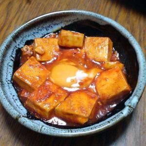 プルコギのタレで韓国風、豆腐ステーキ