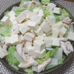 豆腐サラダ、豆腐でおなかが膨れるのでダイエットにいい感じ?