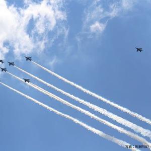 2020.5.29 ブルーインパルスが東京上空でスモーク・・・・・