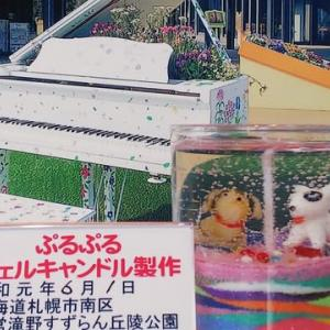 2019.10.13-14 「滝野でキャンドル」 台風は大丈夫そうです 今年最後の札幌開催
