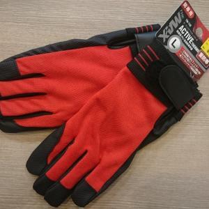 「ワークマンで購入した釣り用手袋を釣り仕様に改造だ~、とお買い得品紹介」リーヌ(≧▽≦)